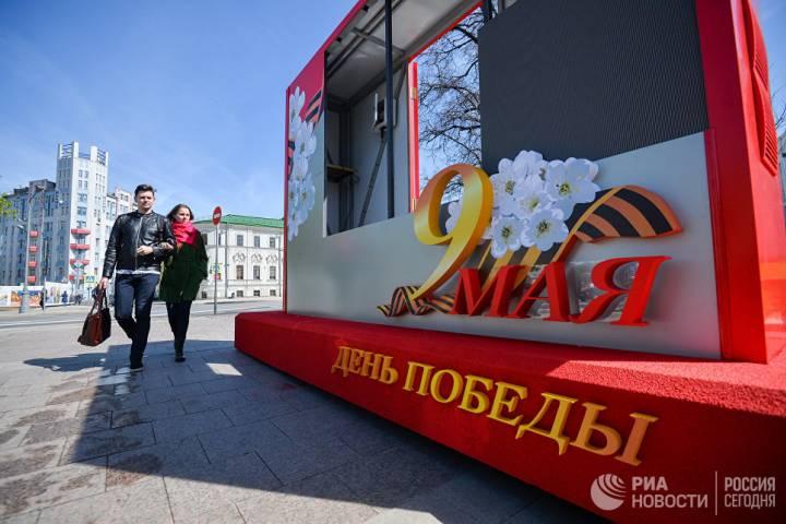 Неменее 2,3 тыс. праздничных конструкций установили в столице коДню Победы