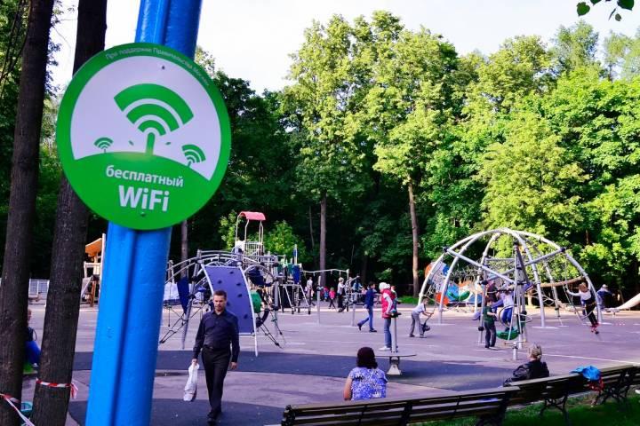 Количество столичных парков сWi-Fi в прошлом году выросло вдвое