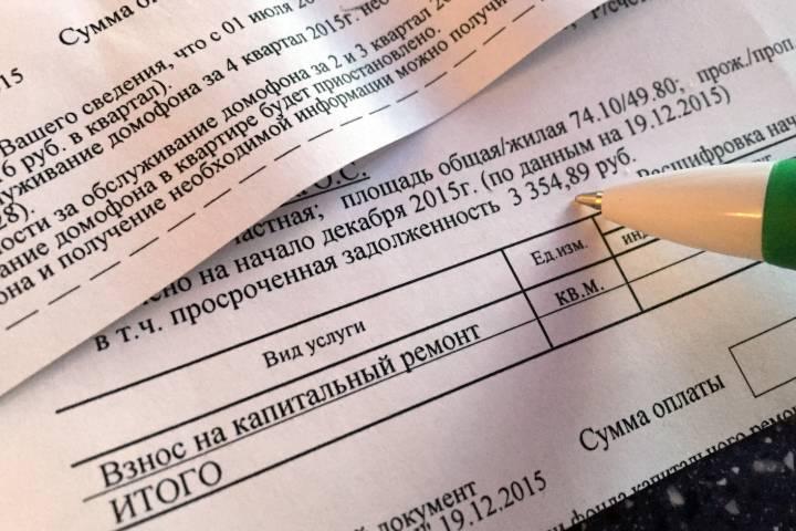 Руководство выделит 2,4 млрд руб. на полноценный ремонт для пожилых людей