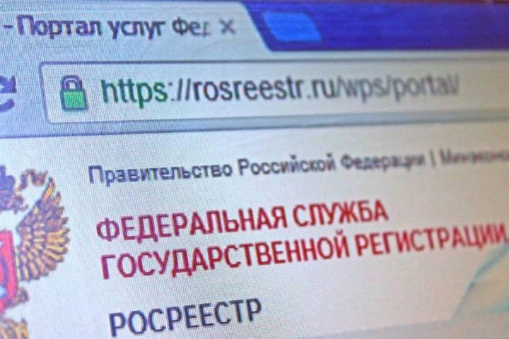 Число ипотечных сделок в российской столице возросло в январе на19%