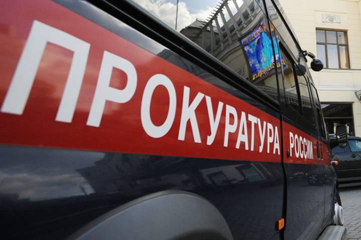 Екатеринбургские энергетики выбили многомиллионный долг сТТУ