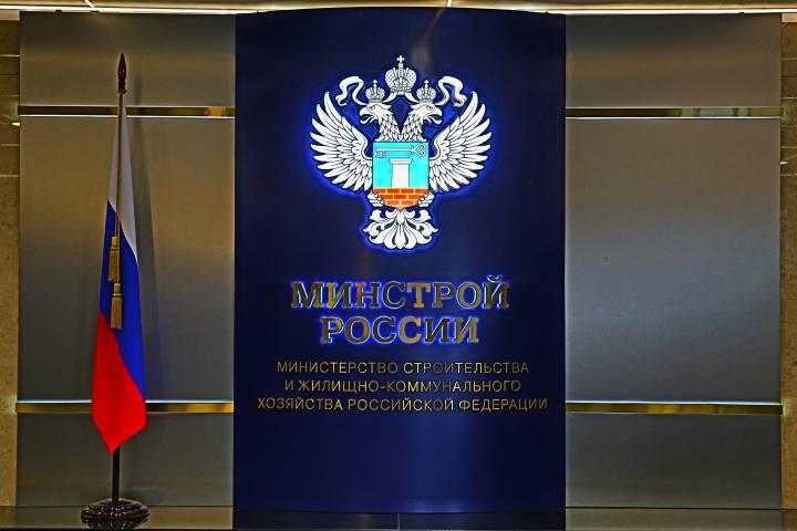 «Единая Россия» внесла в Государственную думу законодательный проект, упорядочивающий платежи поОДН