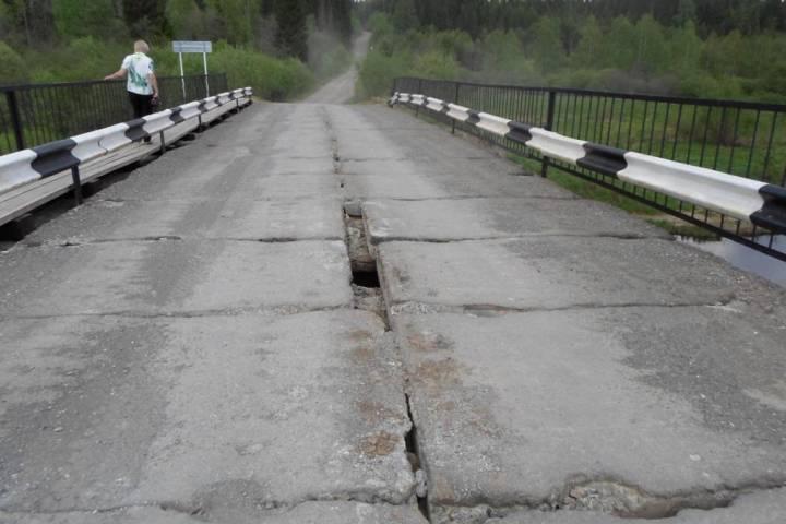 ВКаменске-Уральском генпрокуратура требует провести полноценный ремонт моста