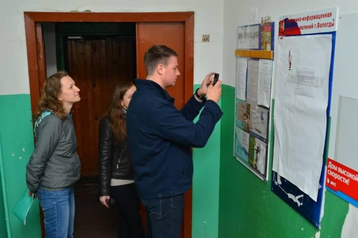 МинстройРФ предложил дифференцировать частоту проверокУК домов