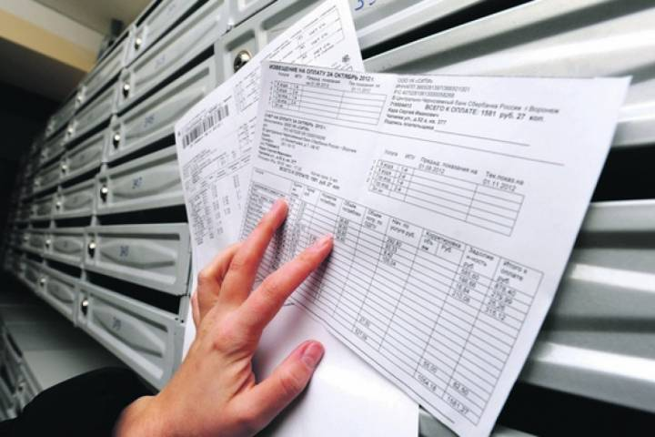 Россиянам нехватает денежных средств на публичный транспорт иуслуги ЖКХ