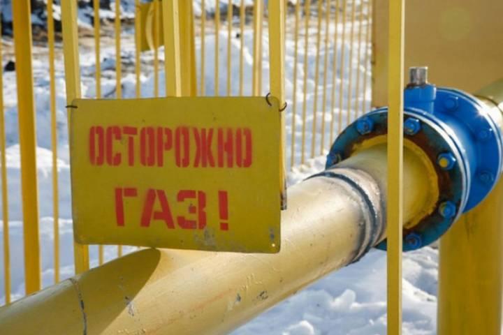 Неганов: проект «Умная газификация» даст возможность провести газ вСНТ Подмосковья