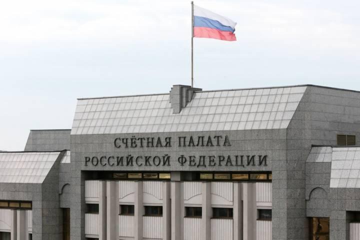 Счетная палата отыскала нарушения вМинстрое на4,5 млрд руб.