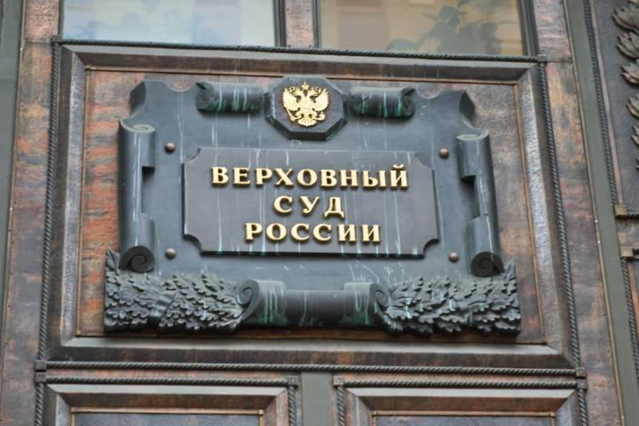 Жители России смогут получить компенсации заплохую работу управляющих компаний