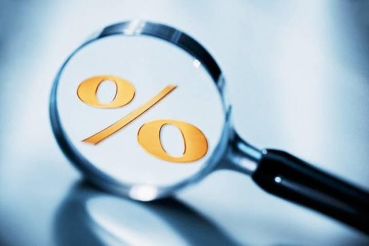 Объем ипотечного кредитования в Российской Федерации увеличился на16%