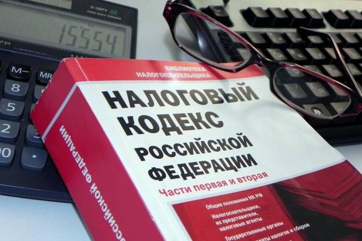 ВПодмосковье возбудили дело обуклонении отналогов на1 млрд руб.
