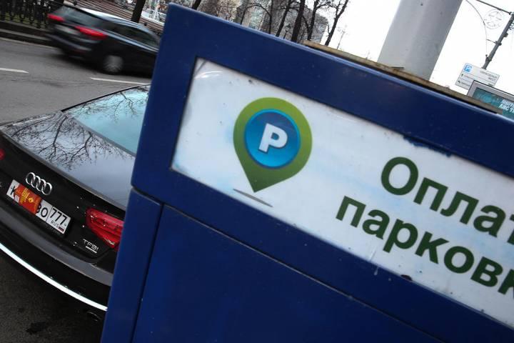 Столичный район Чертаново Центральное благоустроили наденьги отплатных парковок