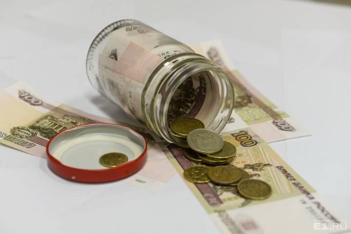 Экспертиза строящихся забюджет объектов сэкономила 340 млрд руб