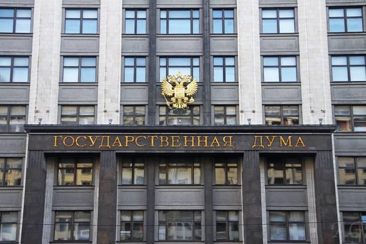 Жители России станут оплачивать коммунальные услуги напрямую, минуя управляющие компании