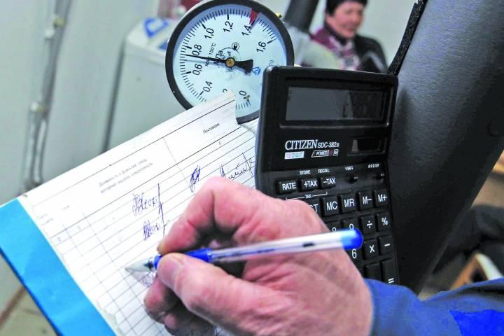 Собянин объявил, что в российской столице задан тренд на настоящее снижение коммунальных тарифов