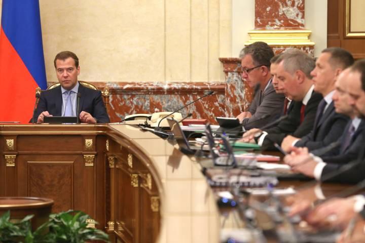 Медведев подписал документ одополнительных стандартах деятельностиУК