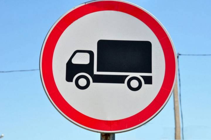 Для грузовиков закрыли проезд через урочище Крутой Лог