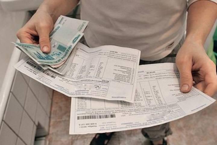 С1июля тарифы накоммунальные услуги вПодмосковье вырастут на45%